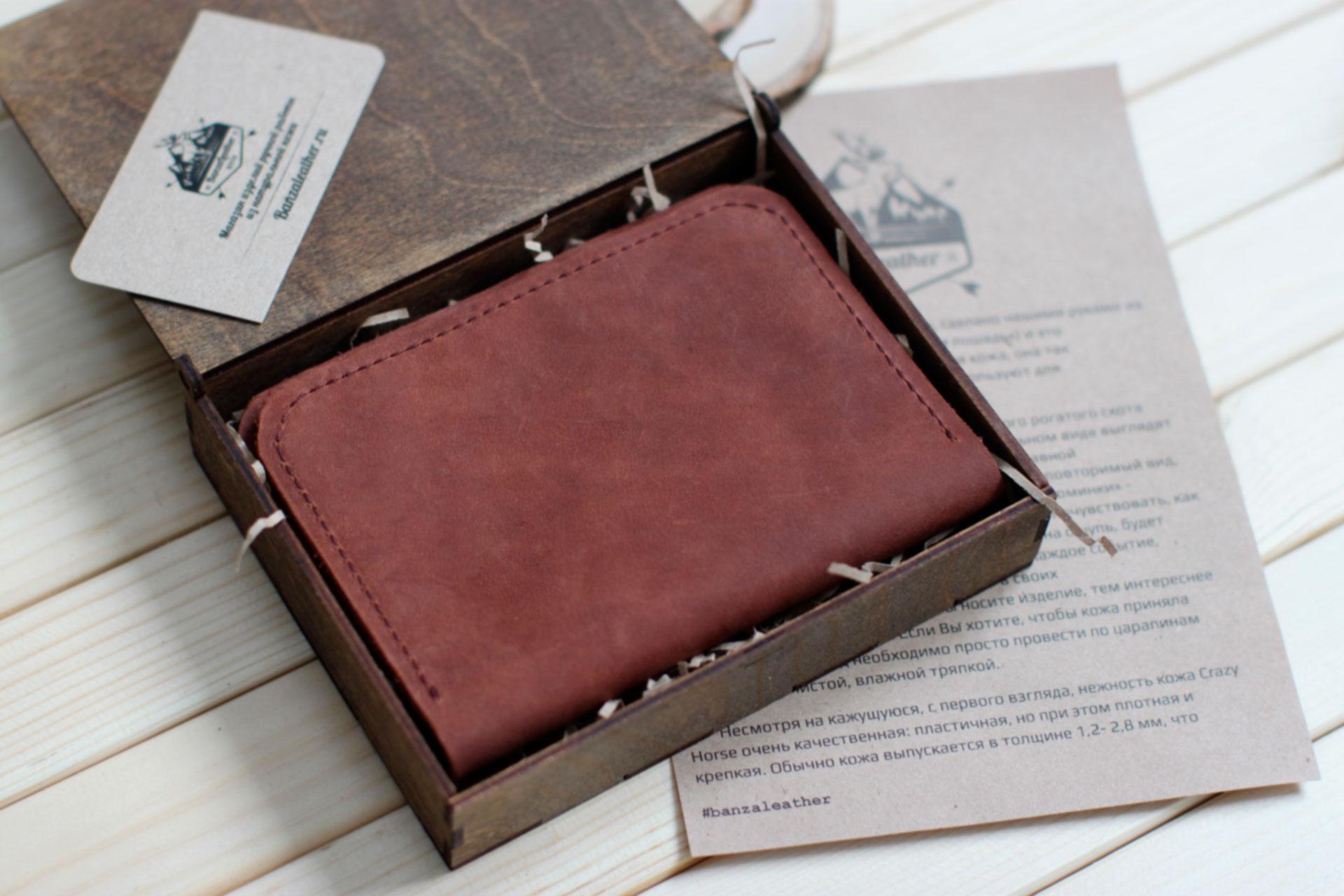 """Обложка на паспорт коньяк""""Уотербери"""""""